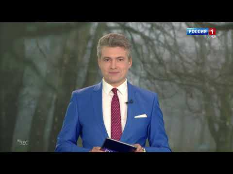 Итоговый выпуск «Вести-Урал» от  19 октября