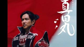 真田丸メインテーマPianoSolo:NHK大河ドラマ「真田丸」OST