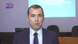 Глава региона Вадим Шумков призвал зауральцев соблюдать правила пожарной безопасности.