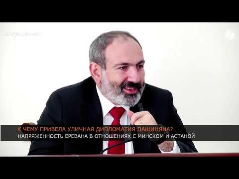 """Пашинян предупредил мировых лидеров: """"Армяне - великий народ!"""""""
