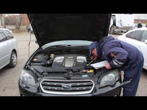 Осмотр Subaru Outback на площадке ГИБДД