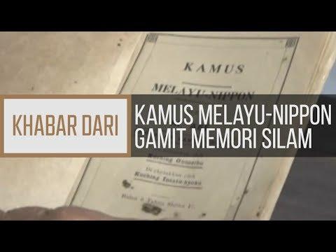 Khabar Dari Sarawak: Kamus Melayu-Nippon gamit memori silam