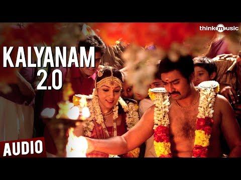 Kalyanam 2.0