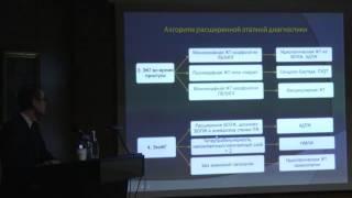 Защита диссертации Шомахов Р. А.