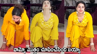 Actress Sanjjanaa Galrani Latest Yoga Video   International Yoga Day