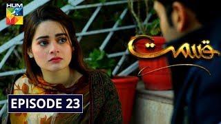 Qismat Episode 23 HUM TV Drama 2 February 2020
