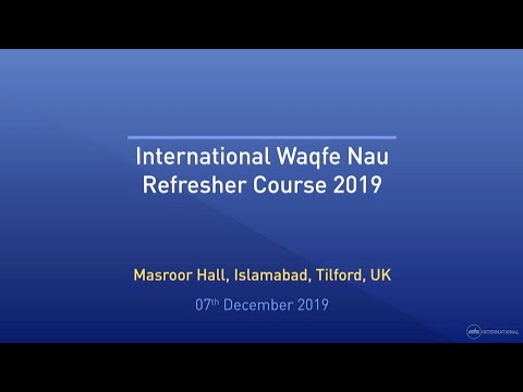 International Waqf-e-Nau Conference 2019