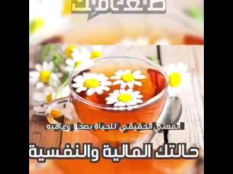 اعلانات موقع دكتور حاتم الزيني