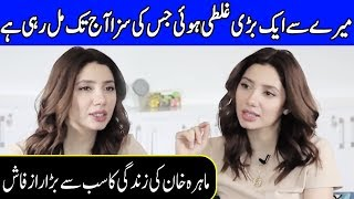 Mahira Khan Talks About Her Personal Life In Interview | SH | Celeb City