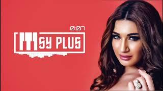 تحميل اغاني ناتاشا . اجاني الليل . 2017 natasha. ajani allayl .iraq songs MP3