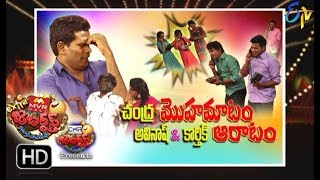 Extra Jabardasth – Comedy Show – 16th Mar