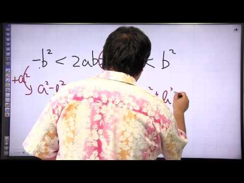 酒井のどすこい!センター数学IA #019 第1講 第7問