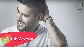 Nassif Zeytoun - Mabrouk Alayki [Official Lyric Video] (2016) / ناصيف زيتون - مبروك عليكي