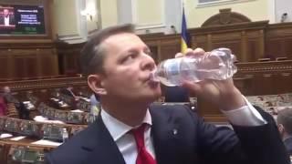 Ляшко устроил трансляцию из зала парламента
