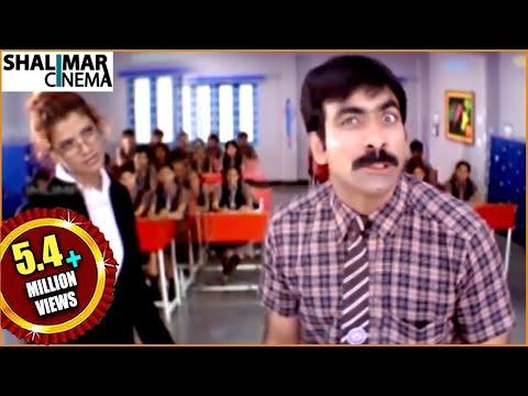 Download Ravi Teja Best Comedy Scenes Back To Back || Part 01|| Latest Telugu Comedy Scenes || Shalimarcinema HD Mp4 3GP Video and MP3