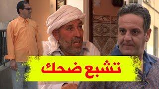 تجميع حلقات عمارة الحاج لخضر    تشبع ضحك مع عمر والسعيد 😂   Imarat EL Hadj Lakhder   Ultra HD 4K