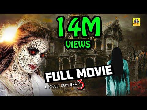 Download o sthree repu raa tamil full hd movie tamil aranmanai hd file 3gp hd mp4 download videos