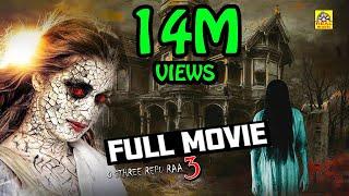 O Sthree Repu Raa Tamil Full HD Movie | [Tamil] | Aranmanai 3 | New Release 2019 HD Tamil Movie