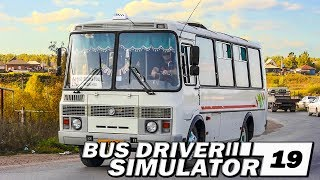 ЗАРАБОТАЛ НА НОВЫЙ ПАЗик РАБОТАЯ ВОД�ТЕЛЕМ! Bus Driver Simulator 19