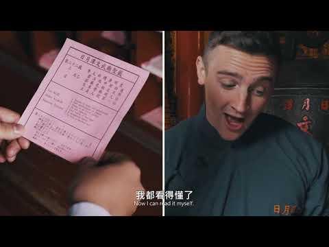 台灣寺廟有雙語 老外拜拜嘛ㄟ通