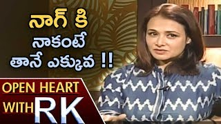 Amala Akkineni On Disputes In Her Family Life