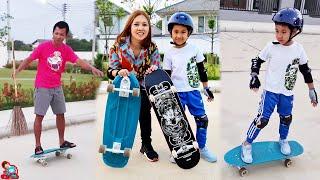 แม่บีซื้อเซิร์ฟสเก็ตมาเล่นเป็นเพื่อนน้องบีม Surf Skate