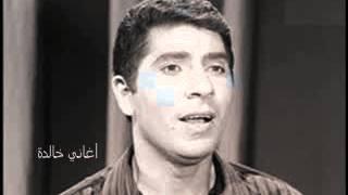 تحميل اغاني من أول أبتسامة - عبد اللطيف التلباني MP3