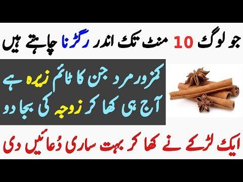 13 Health Benefits of Cinnamon - Functional Food Pantry Staple?