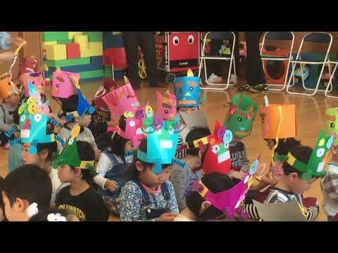 Hikari Nursery School