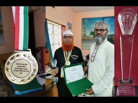 Ami Gahi Gan   He Darul Quran   Islamic Nasheed About Darul Quran Siddiqia Madrasa, Khulna DQSKM