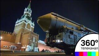 В Москве прошла ночная репетиция парада