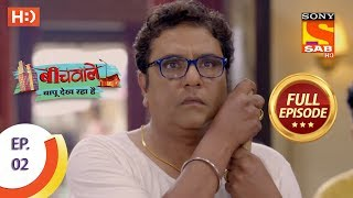 Beechwale Bapu Dekh Raha Hai - Ep 2 - Full Episode - 3rd October, 2018