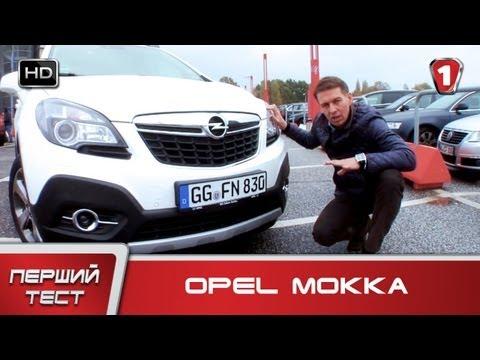 Opel  Mokka Паркетник класса J - тест-драйв 2