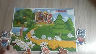 Развивающие игры на липучках для детей.
