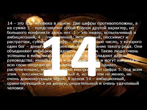 Семь дней журнал последний номер гороскоп