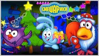 Смешарики Наряди свою елочку 🎄 Встреть Новый год Весело игры Best Kids Apps