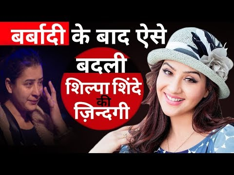 This is how shilpa shinde life changed after a big disaster !