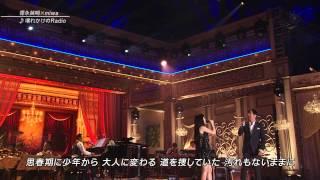 ♪壊れかけのRadio徳永英明×miwa2013
