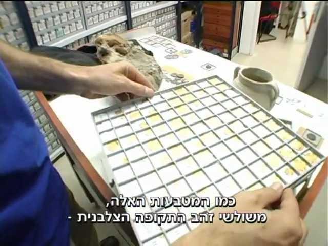 מזמן החורבן: מטבעות זהב נמצאו מזמן החורבן