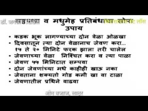 Dr. Jagannath Dixit - Effortless Weight Loss - смотреть ...