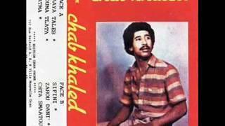 تحميل و استماع Cheb Khaled - Goutlek C'est Fini (Sifini) MP3