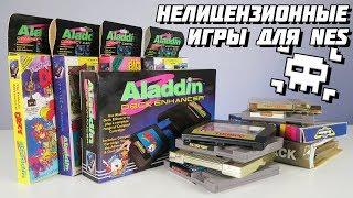 История нелицензионных игр для NES