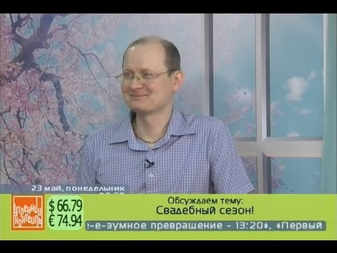 Гороскоп на август 2017 дева от тамары глобы