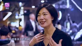 西洋菜街 - 深圳衛视 龍婷特別版