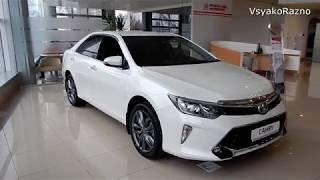 Toyota Camry 2.5л 181 л.с 6АТ Exclusive :с пакетом Стайлинг «Премиум» 1740000 ₽ за что такая любовь