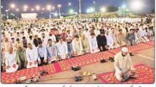 Allah da mehboob by mufti saeed arshad.wmv