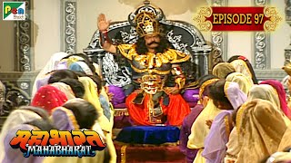 नरकासुर की कहानी । Mahabharat Stories | B. R. Chopra | EP – 97 - Download this Video in MP3, M4A, WEBM, MP4, 3GP