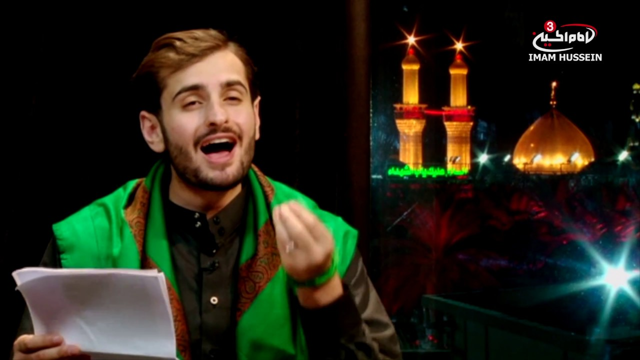 Live From Karbala | Episode 3