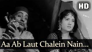 a Ab Laut Chalen - Raj Kapoor - Padmini - Jis Desh Mein Ganga Behti Hai - Bollywood Songs