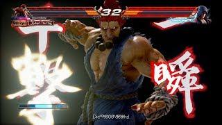 Tekken 7: Arcade Mode - Akuma - hmong video